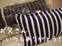 ありがとうのキモチ☆_f0166432_1534276.jpg