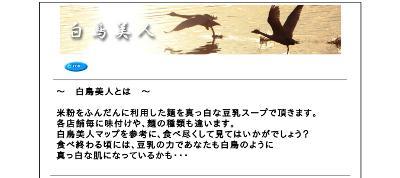 f0182936_22534972.jpg