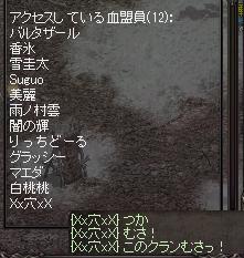 b0182640_836369.jpg