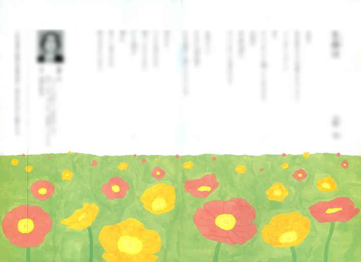 平成24年度用中学国語教科書「新しい国語」_b0136144_5305920.jpg
