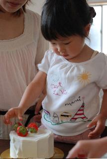 パパの日企画!デコレーションケーキを作ろう!!_e0220645_2163623.jpg