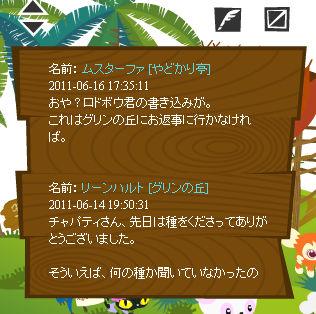 f0108346_190258.jpg