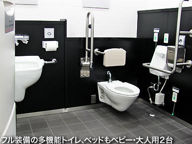 JR大阪駅連絡橋口改札内トイレはレベルが高い_c0167961_21101118.jpg