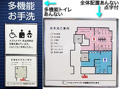 JR大阪駅連絡橋口改札内トイレはレベルが高い_c0167961_21132920.jpg