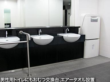 JR大阪駅連絡橋口改札内トイレはレベルが高い_c0167961_2162792.jpg