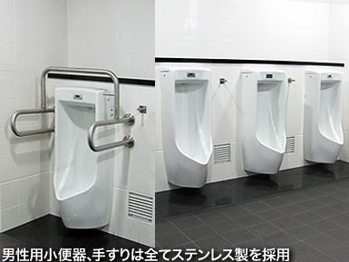 JR大阪駅連絡橋口改札内トイレはレベルが高い_c0167961_2164659.jpg