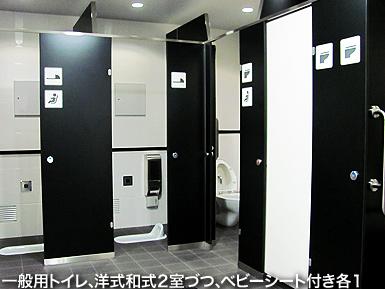 JR大阪駅連絡橋口改札内トイレはレベルが高い_c0167961_217366.jpg