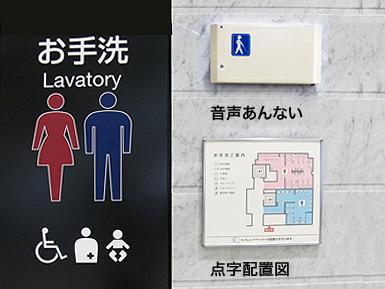 JR大阪駅連絡橋口改札内トイレはレベルが高い_c0167961_2181942.jpg