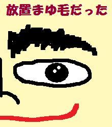 d0128364_1422065.jpg