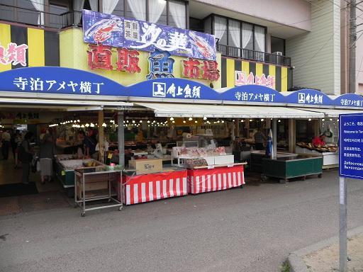 d0048366_18303911.jpg