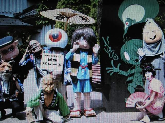 水木しげるロードで(毎水曜日) 妖怪パレード開催!_d0154569_16422339.jpg