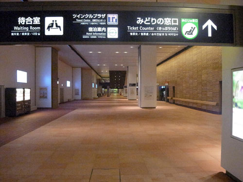 JR旭川駅舎・内藤廣_c0189970_848553.jpg