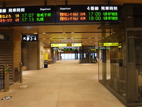 JR旭川駅舎・内藤廣_c0189970_8552552.jpg