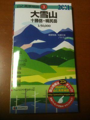 大雪山へ 旭岳ー黒岳 大雪銀座縦走(計画編)_b0219778_17115133.jpg