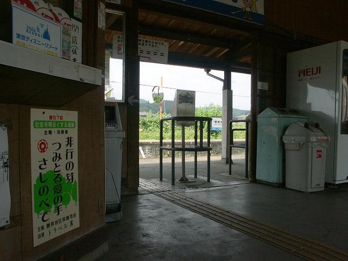 姫新線 勝間田駅/林野駅_f0116479_2249116.jpg