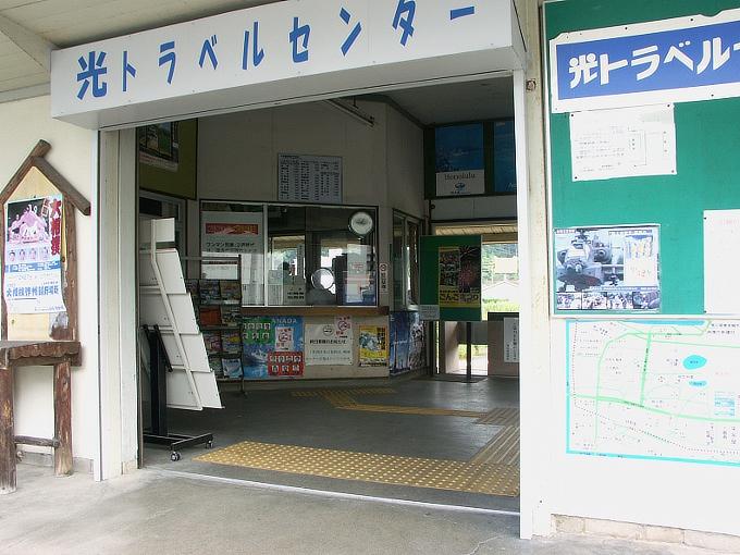 姫新線 勝間田駅/林野駅_f0116479_23265456.jpg