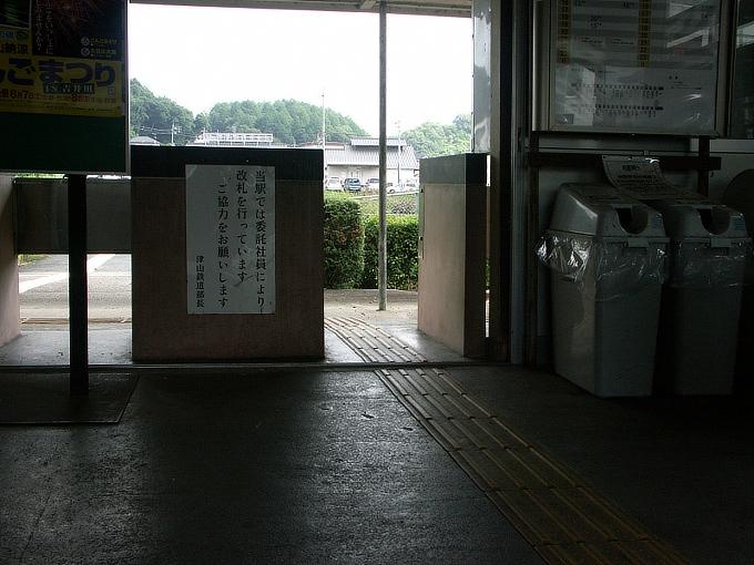 姫新線 勝間田駅/林野駅_f0116479_23272099.jpg