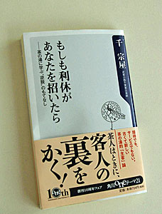 b0195783_10351665.jpg