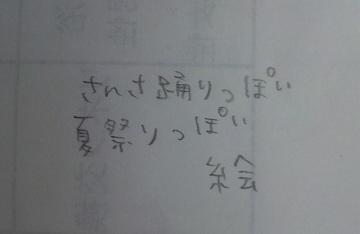 f0181388_14373392.jpg