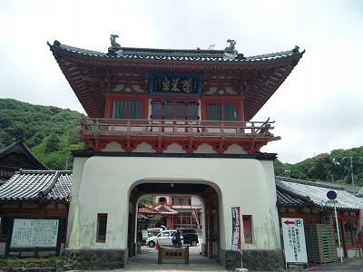 21年ぶりの日帰り旅行_f0220089_16353522.jpg