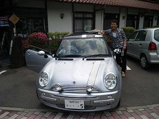 21年ぶりの日帰り旅行_f0220089_1636233.jpg