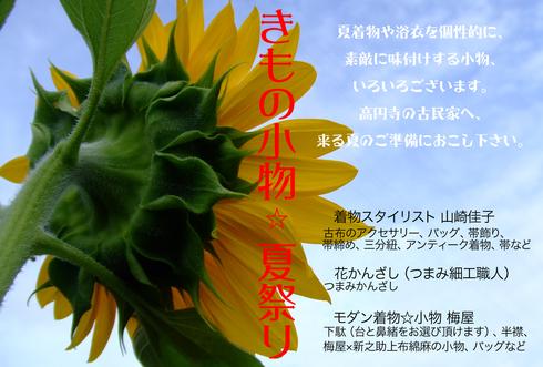 b0113990_187491.jpg