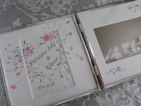 プレゼント用写真立て_b0105897_2361618.jpg