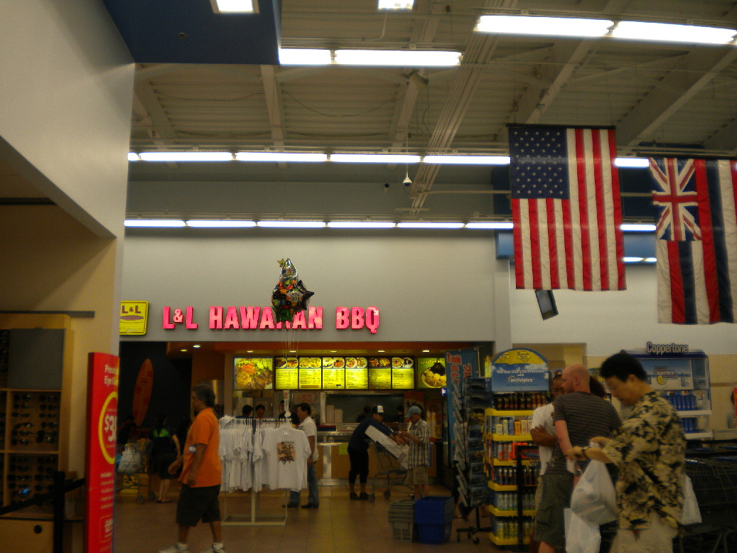 2011 1泊3日HAWAII旅行記~テイクアウトで美味しいフード~_f0011498_16394457.jpg