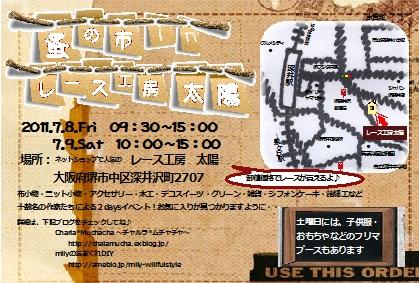 f0237399_2135811.jpg