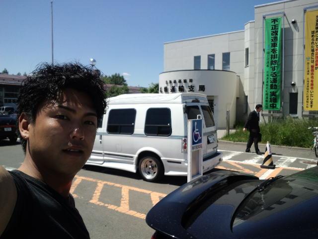 店長のニコニコブログ!_b0127002_21585562.jpg