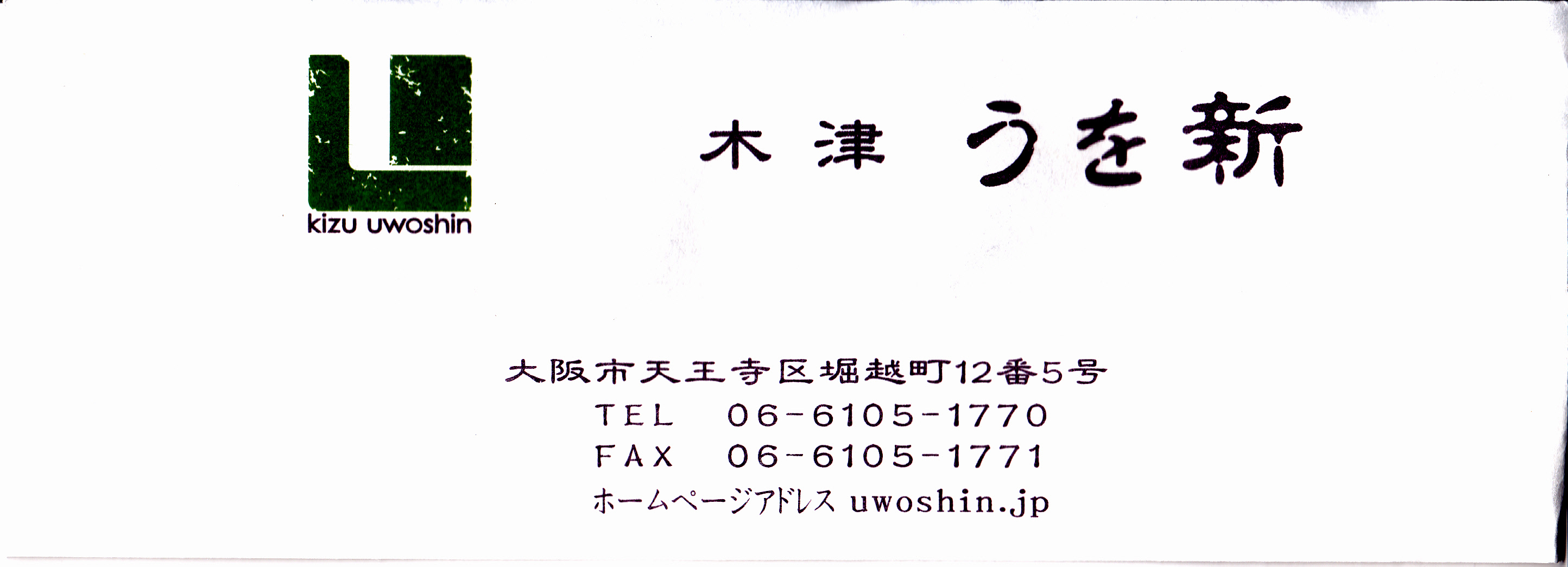 a0194908_175420.jpg