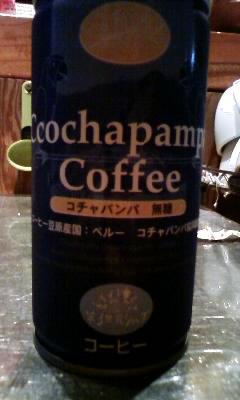 缶つめコーヒー_b0182709_13444499.jpg