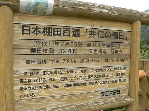 f0219710_7514766.jpg
