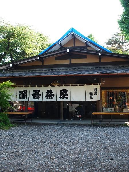 仙台でずんだ餅_c0177814_16234790.jpg