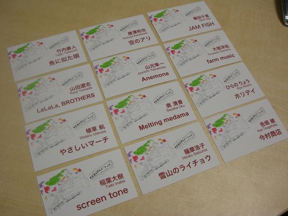 美大生のアニメーション3開催まであと2日!_d0218723_18342759.jpg