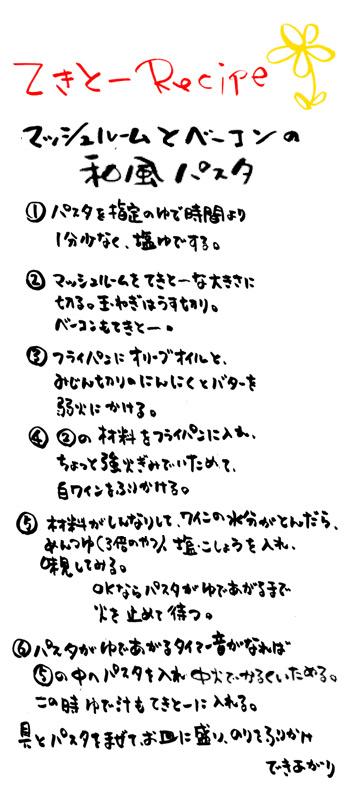 f0233926_1919177.jpg