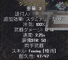 c0184233_1835611.jpg