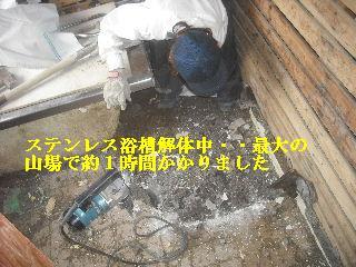 f0031037_21221163.jpg