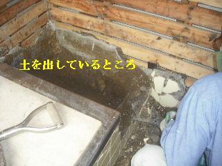 f0031037_2122421.jpg
