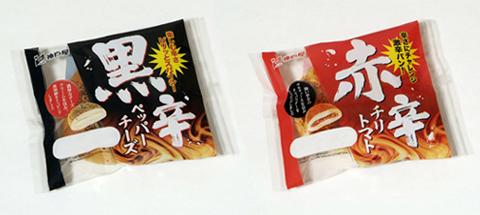 商品ロゴ : 「黒辛」・「赤辛」 株式会社神戸屋 様_c0141944_2146463.jpg
