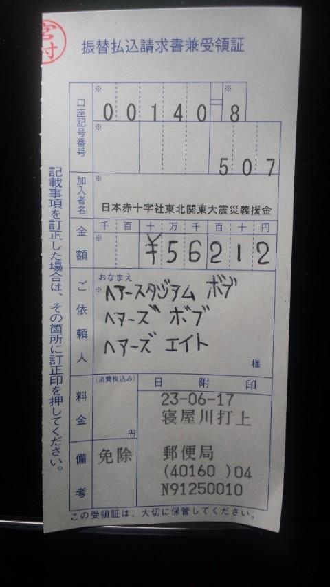 f0189845_1315653.jpg
