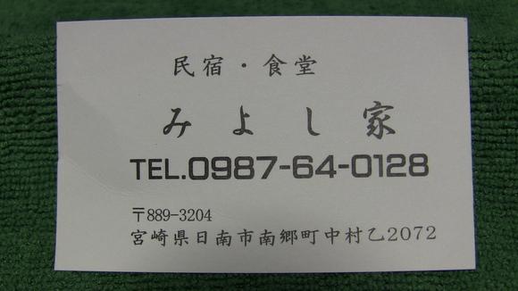 d0102655_21502855.jpg