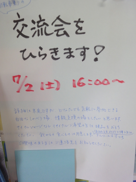 b0124462_6173027.jpg