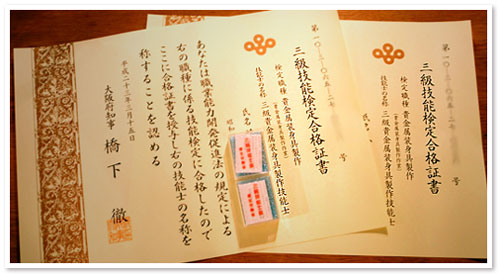 生徒さんが、貴金属製作の 国家試験に合格しました!_e0161063_19472912.jpg