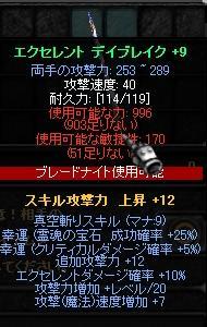 f0233667_2154420.jpg