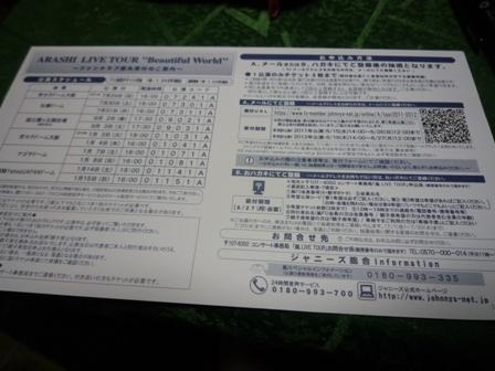 f0219773_20114278.jpg