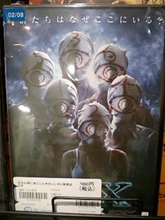 国家の犯罪‐原発マフィアが日本を狂乱化した 鬼塚英昭_c0139575_215319.jpg