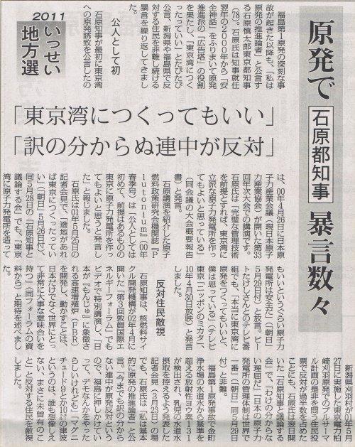 イエローケーキの甘い香り  日本が悲劇を繰り返さないために 鬼塚英昭_c0139575_3155351.jpg