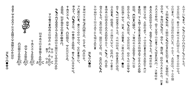 f0008679_5401913.jpg
