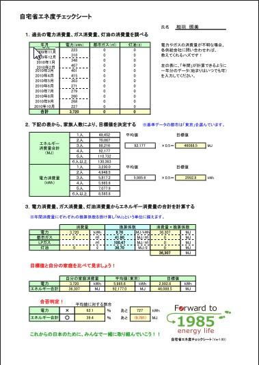 d0005380_10365234.jpg
